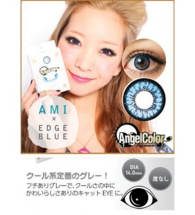 Angel Color 14mm - Edge - Blue