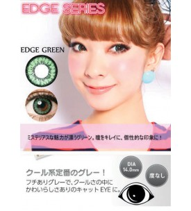 Angel Color 14mm - Edge - Green