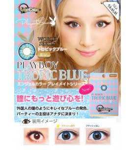 Angel Color 14mm - World - Blue
