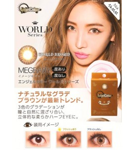 Angel Color 14mm - World - Brown - Power