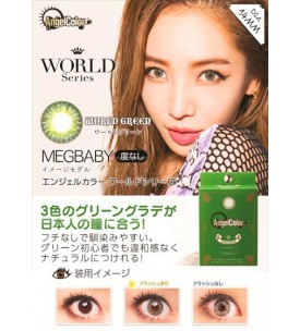 Angel Color 14mm - World - Green