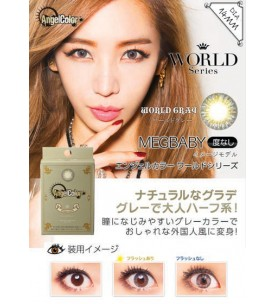 Angel Color 14mm - World - Grey - Power