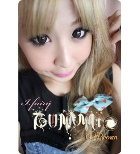 Lens Story 16.5mm - Gummi - Brown