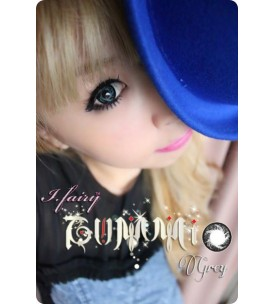 Lens Story 16.5mm - Gummi - Grey