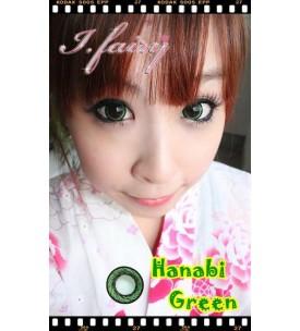 Lens Story 16.5mm - Hanabi - Green
