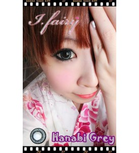 Lens Story 16.5mm - Hanabi - Grey- Power