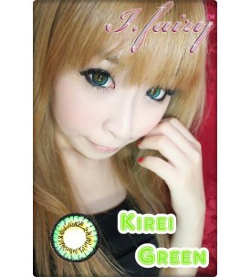Lens Story 16.5mm - Kirei - Green - Power