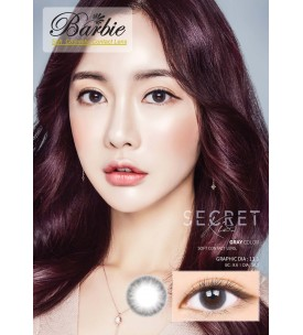 Barbie Lens 14.2mm - Secret Kiss - Grey - Power