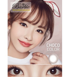 Barbie Lens 14.2mm - Water Ample - Choco - Power
