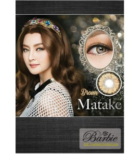 Barbie Lens 16.5mm - Matake - Brown - Power