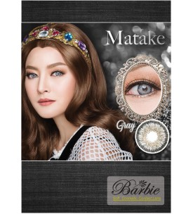 Barbie Lens 16.5mm - Matake - Grey - Power