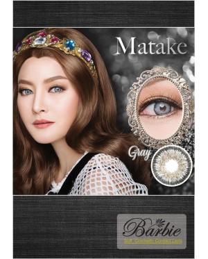 Barbie Lens 16.5mm - Matake - Grey - Power