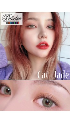 Barbie Lens 14.5mm - Cat - Grey - Power
